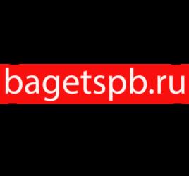 Багетная мастерская. ул. Большая монетная д. 6